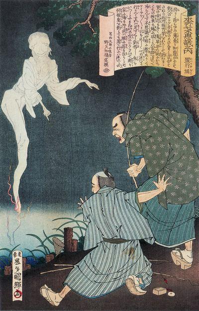 Kuniteru_Honjo-nana-fushigi_Oitekebori.jpg