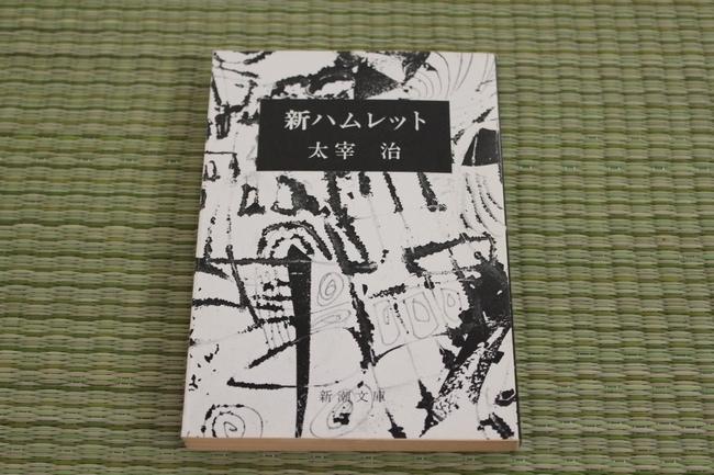 寝あくび文庫本 006