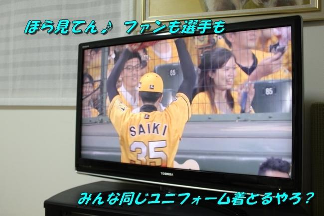 TV鑑賞新聞 037