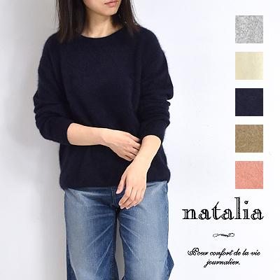 na-n0309_1.jpg