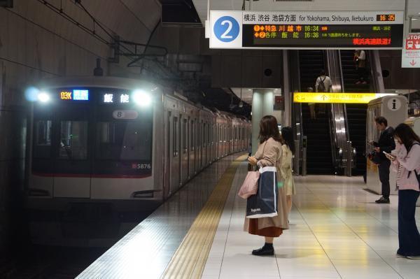 2018-03-31 東急5176F 各停飯能行き