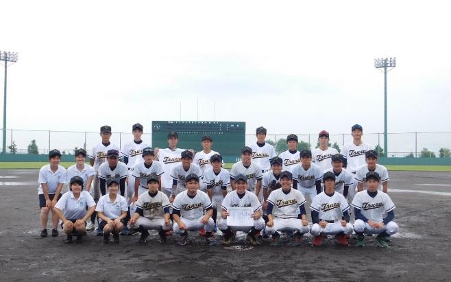 tsuru-300830.jpg