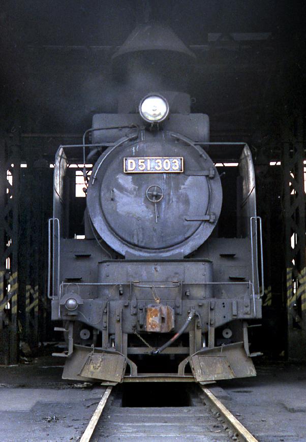 18072003.jpg