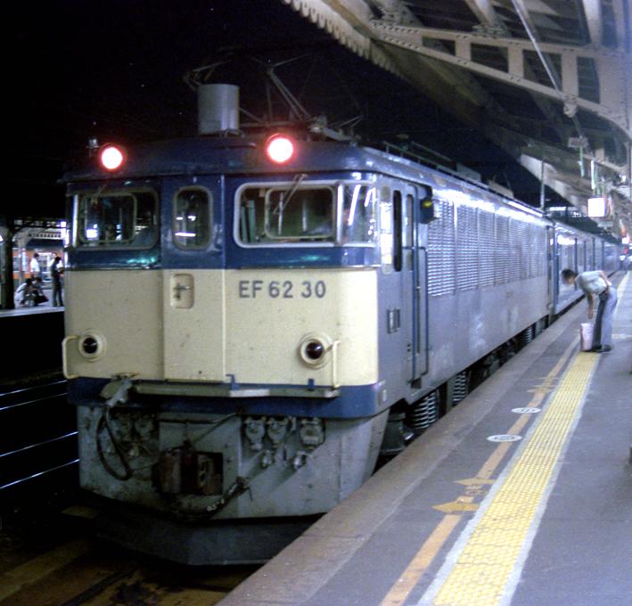 18072004.jpg