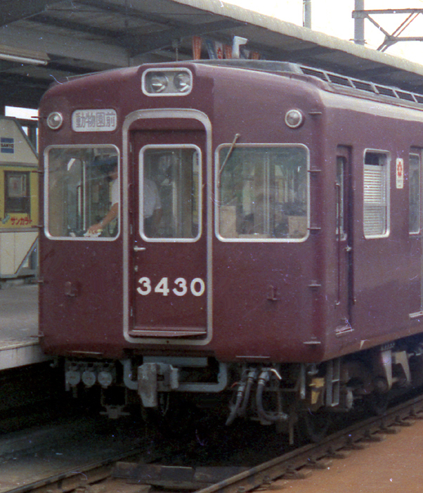 18072012.jpg