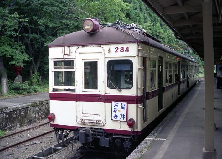 1871520.jpg