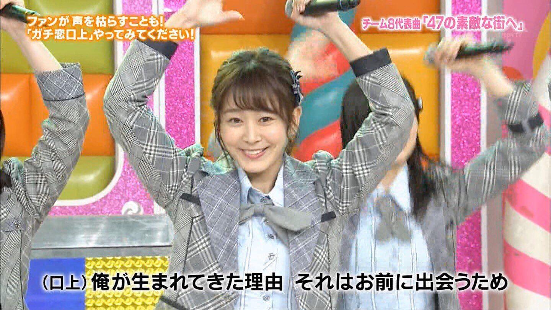 【朗報】 日本テレビさん、ガチ恋口上を歌詞付きで地上波に流すw w w w w w w w w w【チーム8】