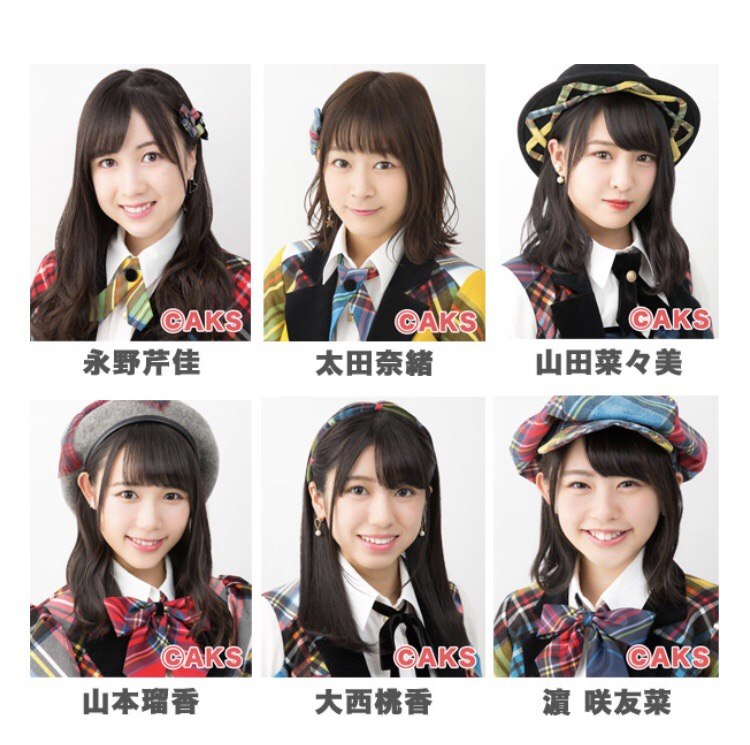 【朗報】 8/19(日) AKB48・チーム8 & STU48、神戸・流通科学大学でのイベント参加 決定!!
