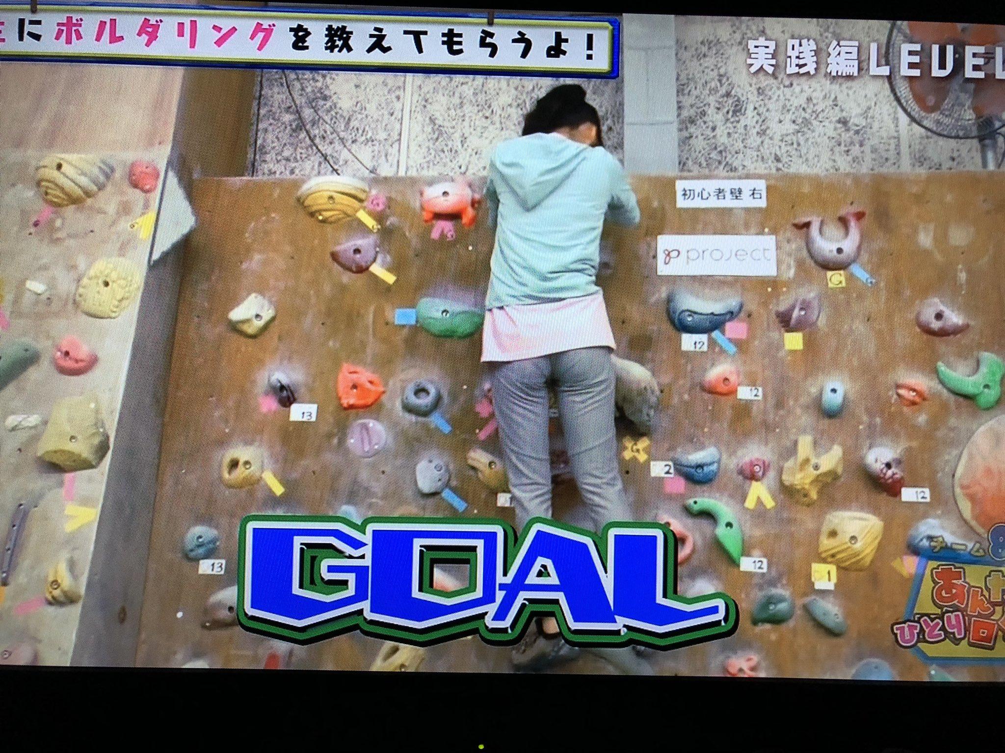 小栗有以ちゃんの初冠番組「チーム8のあんた、ひとりロケ!先生教えて!小栗旅!」がネ申番組だった件
