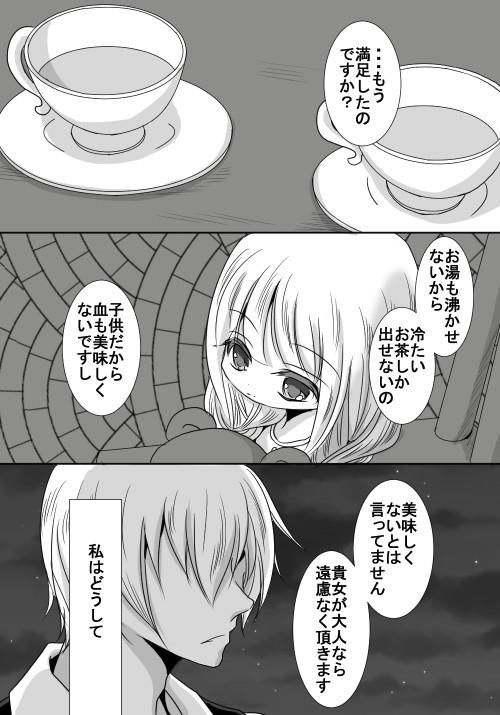 003_sa_017.jpg