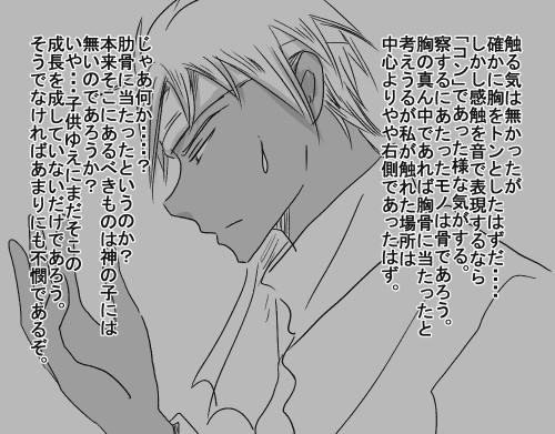 rakugaki_780.jpg