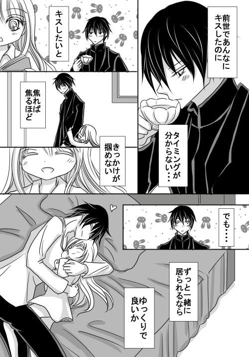 rakugaki_800.jpg