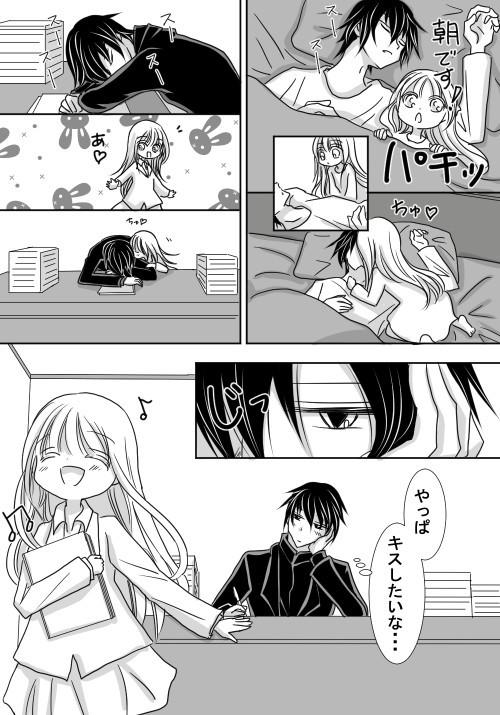 rakugaki_801.jpg