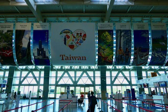 高雄空港 - 1