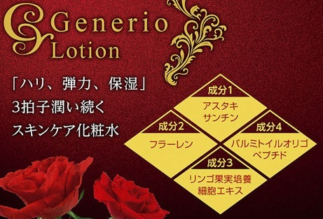 top_lotion[1]