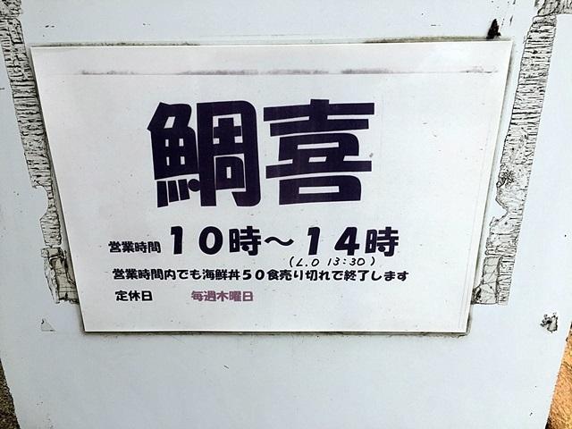 180415_09.jpg