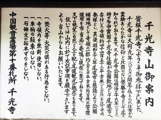 180525_10.jpg