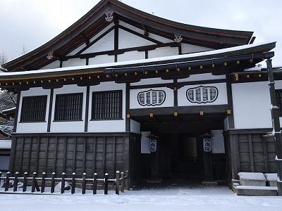 高野山町の建物