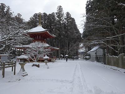 金剛峰寺へ