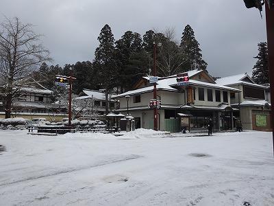 高野山町の交差点