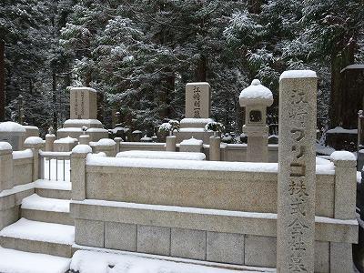 グリコのお墓