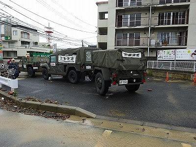 自衛隊の救援