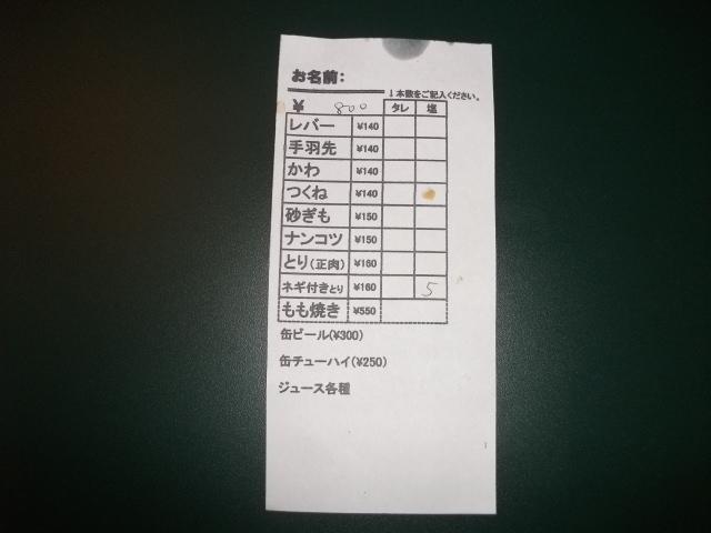 DSCF1448.jpg