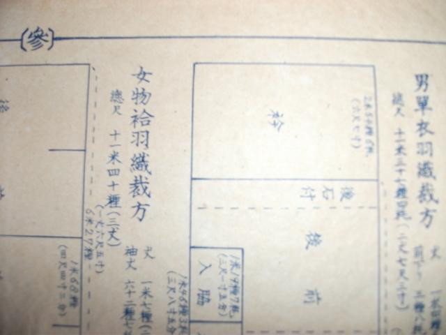 DSCF1495.jpg