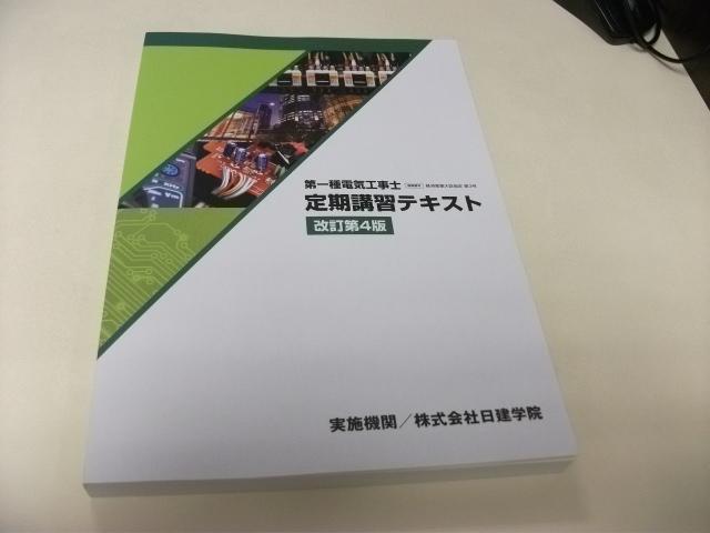 DSCF1555.jpg