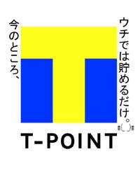 Tポイントロゴ(AI縦) コピー403