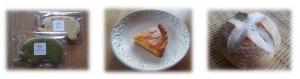 ブログ表紙用おやつパン写真