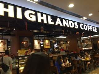 デパート内のHIGHLANDS COFFEE