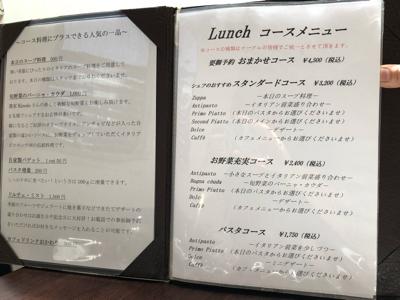 Lunchコースメニュー