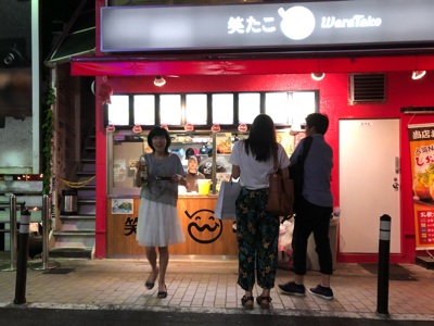 笑たこ(WaraTako)