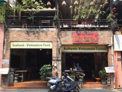 ブイビエン通り外れのベトナム料理屋さん