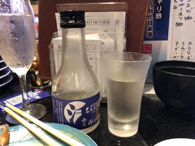 日本酒投入(活オリジナル)