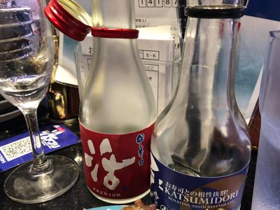 日本酒2本目