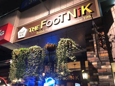 THE FootNIK