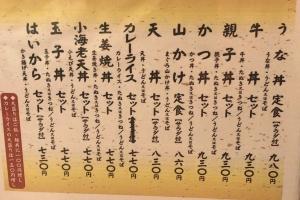 kanehira3.jpg