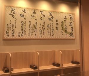 shinsyu12.jpg