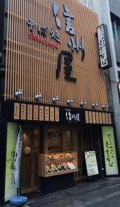 shinsyu16.jpg