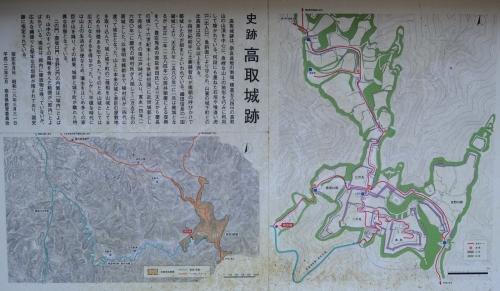 takatori_map1.jpg