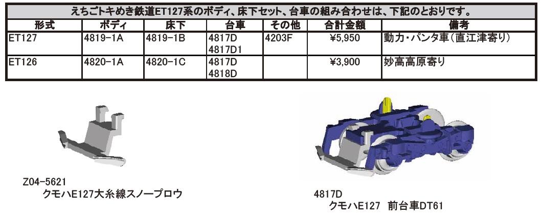 20180711.jpg