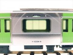 DSCN1328.jpg