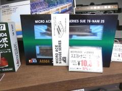 DSCN1400.jpg