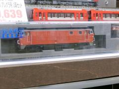 DSCN1411.jpg