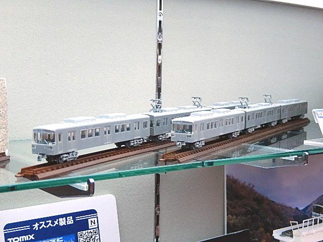 DSCN1575.jpg