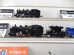 DSCN1704.jpg