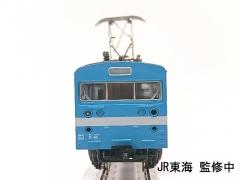 DSCN1765.jpg