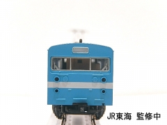 DSCN1767.jpg